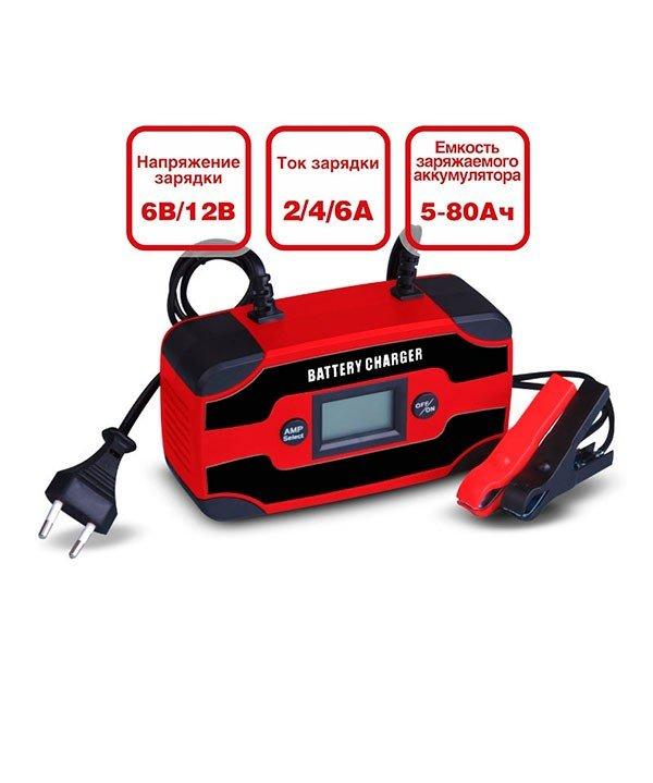 Зарядное устройство avs energy bt-6005 smart (2/4/6а) 6/12v для квадроцикла