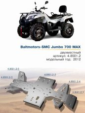 Защита днища для квадроцикла Baltmotors Jumbo 700  Max